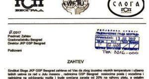 Радницима ГСП Београд увећати зараде за месец ЈУЛ