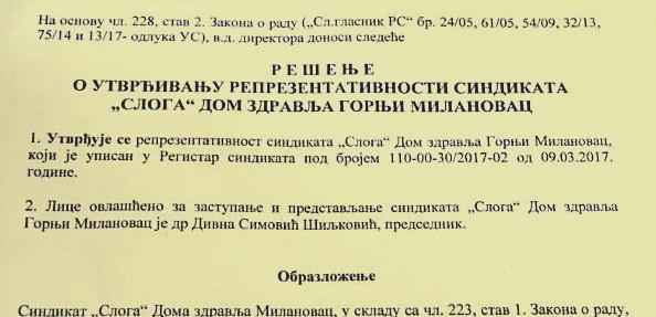 """Синдикат """"Слога"""" Дом здравља Горњи Милановац репрезентативан"""