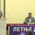 Радништво Србије је и материјално и духовно понижено