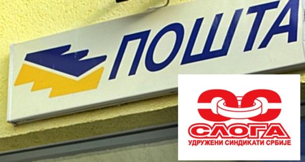 Sloga podržava zahteve radnika Pošta Srbije