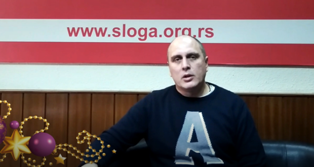 SREĆNA NOVA, SLOŽNA I BORBENA 2018.