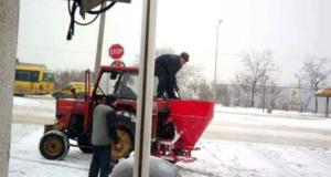 Umesto jelki i rasvete Beogradu potrebnije gume i akumulatori