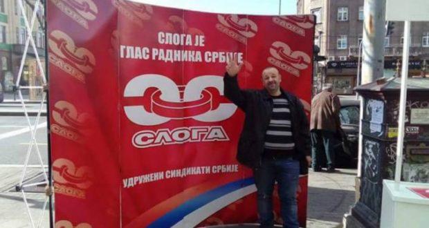 """Gušenje sindikalnih aktivnosti u GSP """"Beograd"""" se nastavlja"""