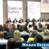 Основан Савез за Србију, Веселиновић из Слоге први председава