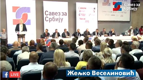 Osnovan Savez za Srbiju, Veselinović iz Sloge prvi predsedava