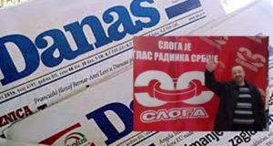 Тужба против ГСП због спречавања рада синдиката
