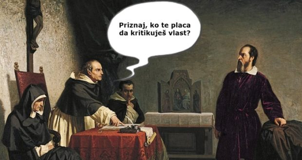 БИА спроводи инквизицију 21 века