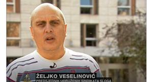 Веселиновић: Влада одлаже закон због партијских чиновника и директора