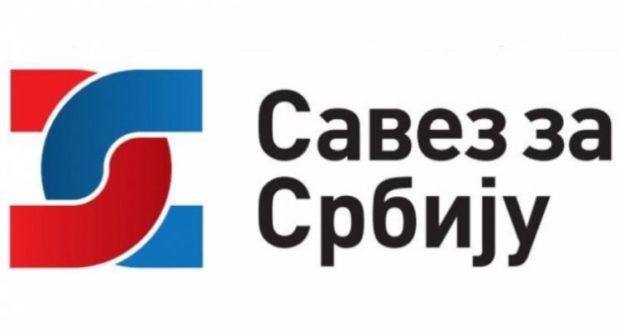 SzS: Zaposleni u Krušiku Valjevo pod pritiskom SNS