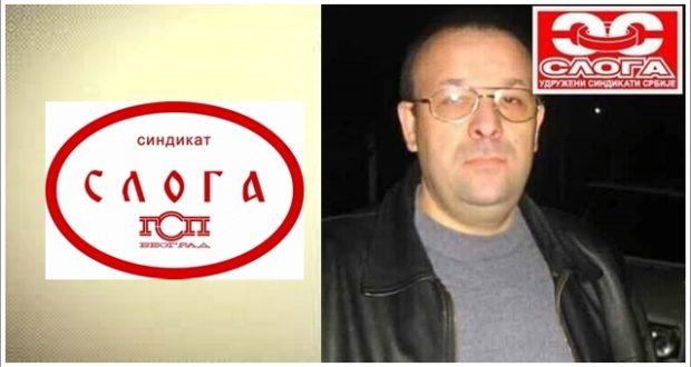 Menadžment JKP GSP Beograd guši rad sindikata Sloga