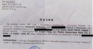 """Zastrašivanje predsednika sindikata """"Sloga"""" u JKP GSP Beograd"""