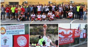Događaj prijateljstva i solidarnosti radnika Grčke i Srbije