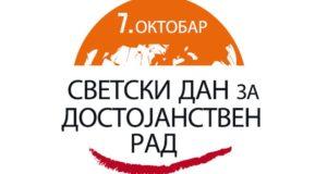 U Srbiji nema dostojanstvenog rada