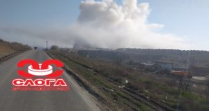 Deponija u Vinči gori i vazduh je zagađen