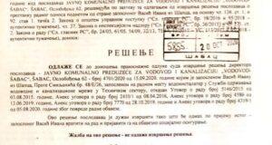 Inspekcija vratila na posao predsednika sindikata JKP Vodovod Šabac