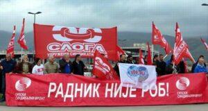 1. maj nećemo čestitati, jer nemamo kome. Nećemo demonstrirati, jer nemamo s kim!