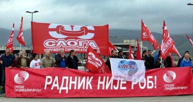 Skandalozno uzimanje izjava članovima Sloge u Tisza Automotive