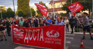 """UCENE I ZASTRAŠIVANJE """"Radnicima Pošte pretili otkazima ako odu na protest!"""""""