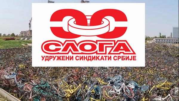Poštarima nabaviti bicikle na elektro pogon