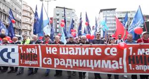 Dve trećine sindikata je pod kontrolom države i poslodavaca