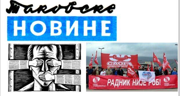 Sloga za odbranu slobodnih medija