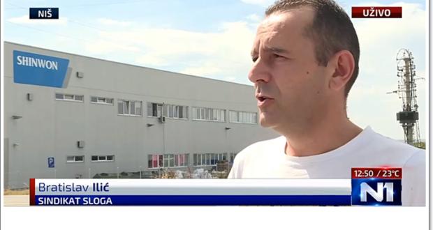 400 radnika kompanije Šinvon iz Niša uskoro na ulici