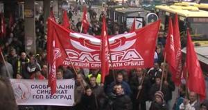 NAJAVA DOGAĐAJA: Protest radnika pošte vred Vladom Srbije i Poštom Zrenjanin
