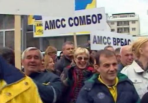 SLOGA AMSS: PROTEST SE NASTAVLjA!