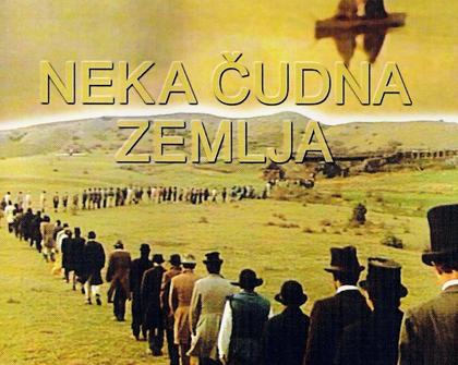 Dobro jutro neoliberalna Srbijo!