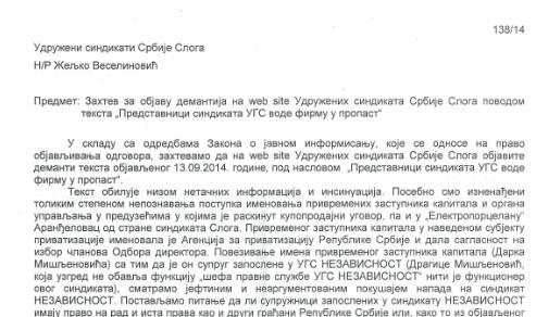 Demanti teksta – Predstavnici sindikata UGS vode firmu u propast