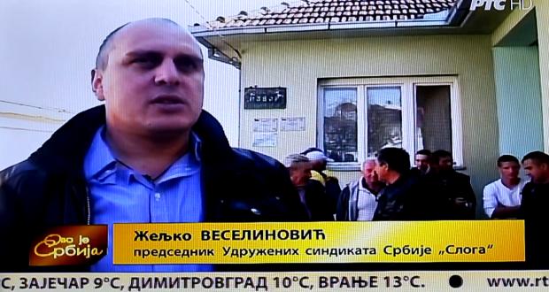 """Štrajk upozorenja radnika JKP """"Izvor"""""""