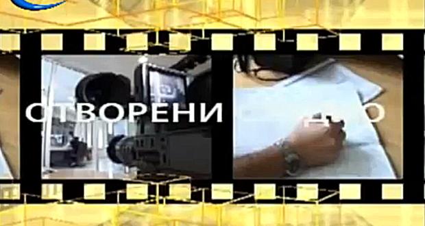 NAJAVA: SLOGA VEČERAS U 18.30 NA TV AS ŠABAC