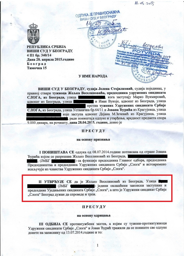 """I SUD PRESUDIO: Veselinović je jedini ovlašćeni i zakonski zastupnik Udruženih sindikata Srbije """"Sloga"""""""