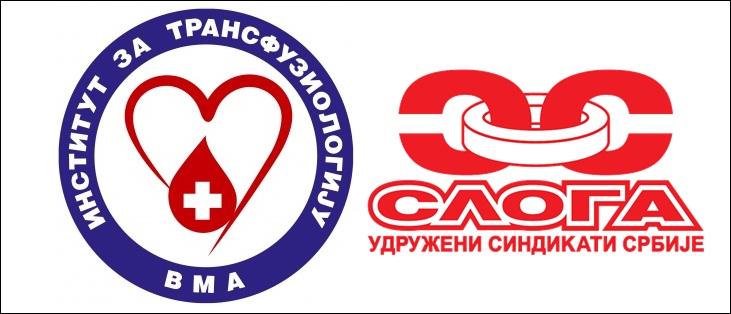 Akcija dobrovoljnog davanja krvi u G.Milanovcu