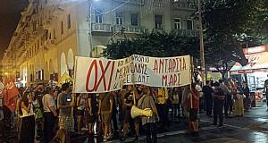 "Protesti da se poštuje ""OXI"""