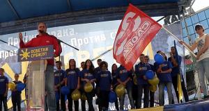 """Reforme u Srbiji predstavljaju """"udar na sirotinju"""""""