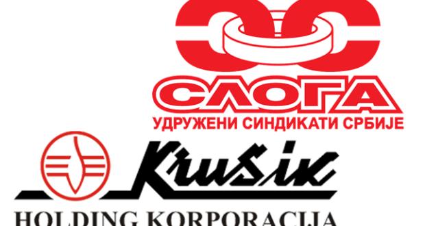 Stabilno poverenje članstva u Krušiku