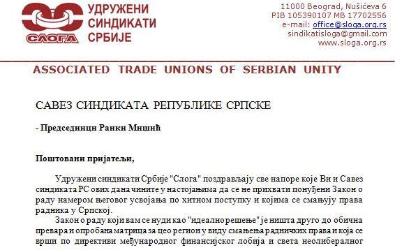 Podrška Savezu sindikata Republike Srpske