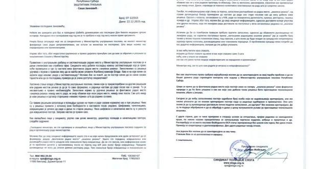 Na molbu sindikata Ombudsman pisao ministru Stefanoviću