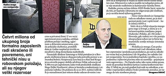 Srbija, zemlja ljudi bez posla