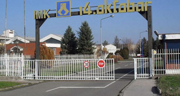 """Kapije kruševačkog IMK """"14. oktobar"""" ponovo otvorene za radnike"""
