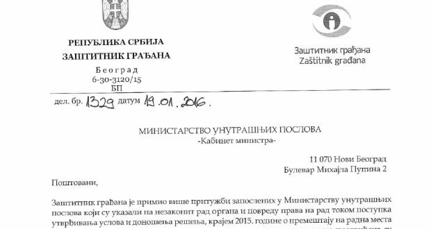 Zaštitnik građana pokrenuo kontrolu u MUP