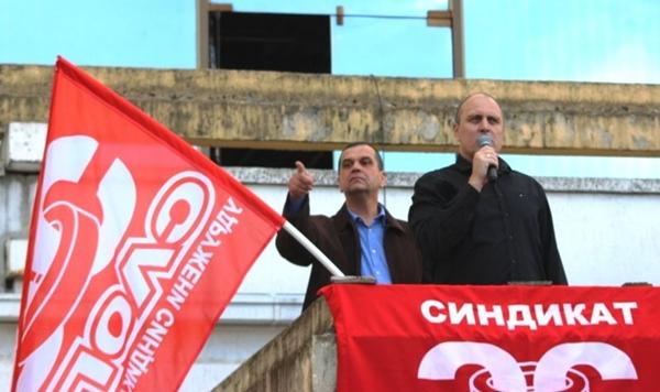 Sloga podržala radnike FAP-a