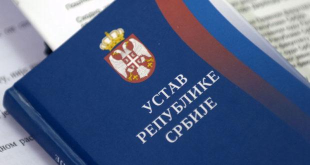 Jura da poštuje Ustav, a Srbija da ga brani