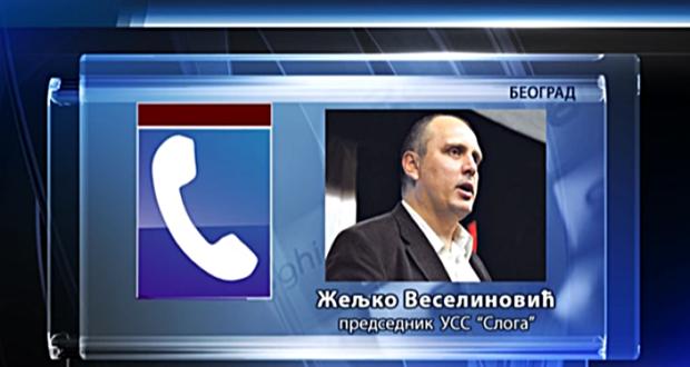 Veselinović: Viškovi će biti oni koji svoj posao rade časno i pošteno