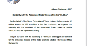 Podrška Svetske federacije sindikata (WFTU) pritvorenim policajcima