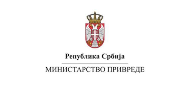 Dvostruki aršini Ministarstva privrede