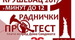 Sloga 1. maja u Kruševcu