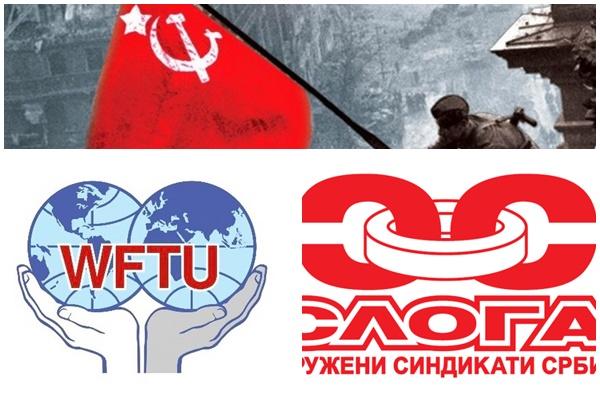 WFTU povodom 72. godine velike antifašističke pobede