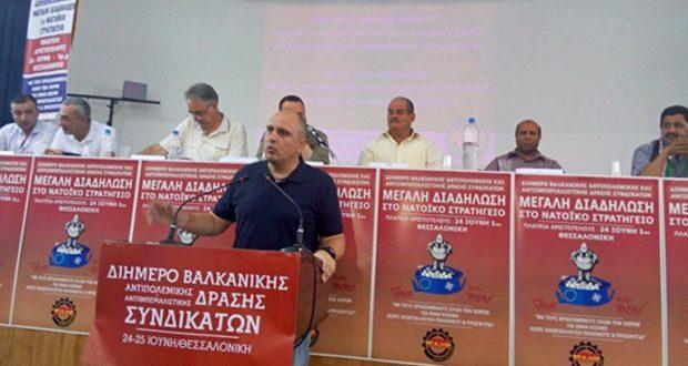 VESELINOVIĆ: Borbenost sindikata iz Grčke preneti u Srbiju